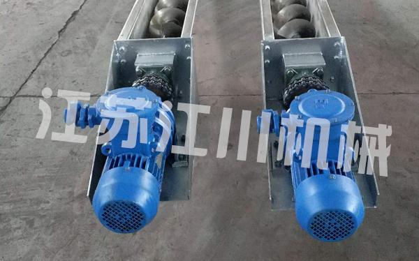 不锈钢螺旋输送机