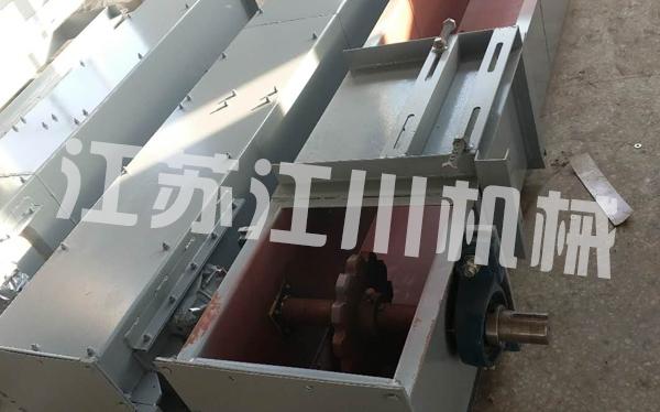 刮板输送机